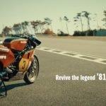 Video – La rinascita della Suzuki RGΓ 500 di Randy Mamola