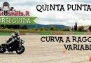 Video: 5a puntata Corso Guida Moto. Curve a raggio variabile
